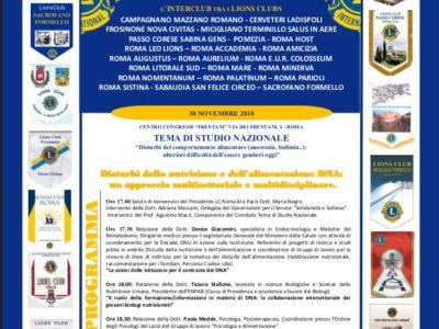 Il LIONS Club Roma Ara Pacis per lo scigno dei sogni!
